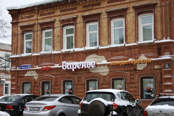 Кафе варенье. Пермь