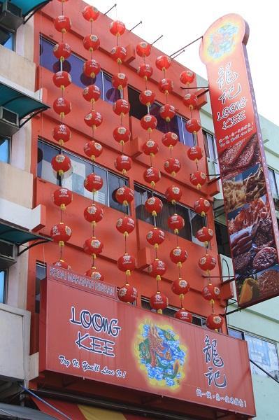 Куала Лумпур фото и отзывы, малайзия фото и отзывы, малайзия отзывы туристов с фото, новый год в малайзии, встретить новый год в малайзии, новый год фото малайзия, новогодний куала лумпур, новый год в куала лумпуре фото, новый год в малайзии отзывы, новый год в малайзии фото, востоный новый год в малайзии, малайзия в январе, отдых в малайзии, фото малайзия, малайзия фото, куала лумпур фото, фото куала лумпура, где отдохнуть в январе, где отдохнуть в декабре, рассвет на мутной реке, отзывы о малайзии, малайзия отзывы, малайзия отзывы туристов, отзывы туристов о малайзии, об отдыхе в малайзии, как отдохнуть в малайзии