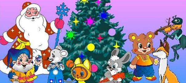 Новогодний парад твириков