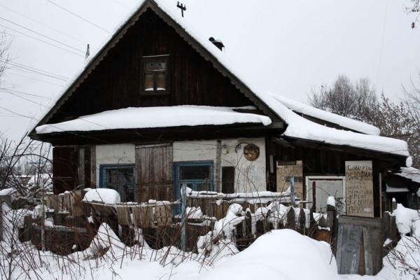 Пермские домики