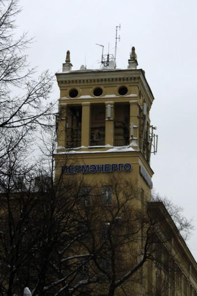 Пермьэнерго - фото