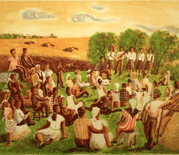 Семён Белый - Концерт на полевом стане, литография.