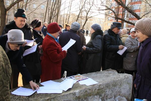 Малаховка ЖКХ, народ против повышения тарифов, фото Светланы Фонфрович