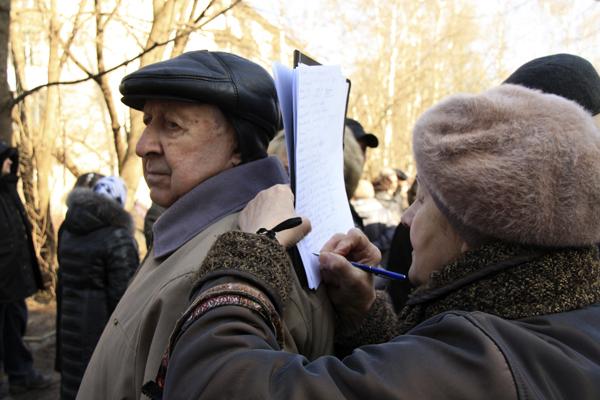 Малаховка против ЖКХ, сбор подписей, фото Светланы Фонфрович