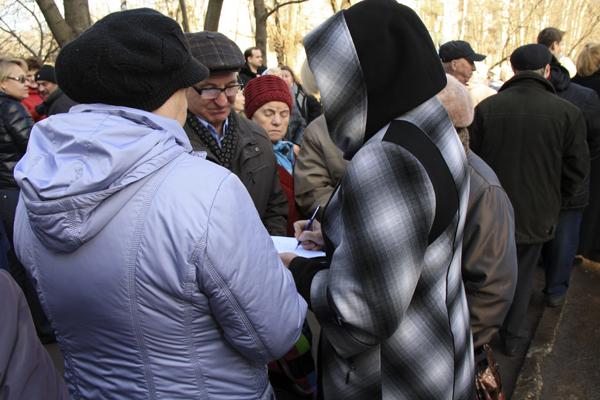 Малаховка против тарифов ЖКХ - сбор подписей #PhotoBySvetlanaFonfrovich