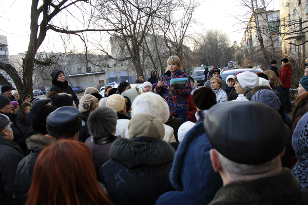 Малаховка против тарифов ЖКХ, фото Светланы Фонфрович 1