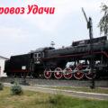 Старый-паровоз-во-Владимире-фото-@NoorySan.jpg