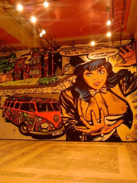 Транзитная зона Выставка стрит-арта в музее permm Девушка