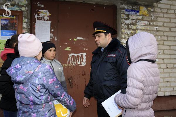 Юные друзья полиции. Фото by Svetlana Fonfrovich.