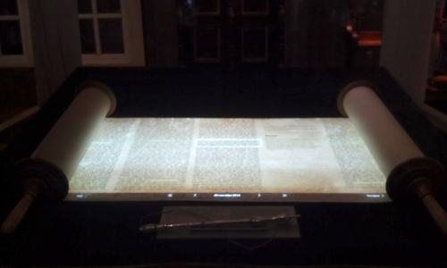 Виртуальная Тора, еврейский музей
