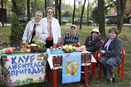 Клуб любителей природы Малаховка, летний парк в Малаховке