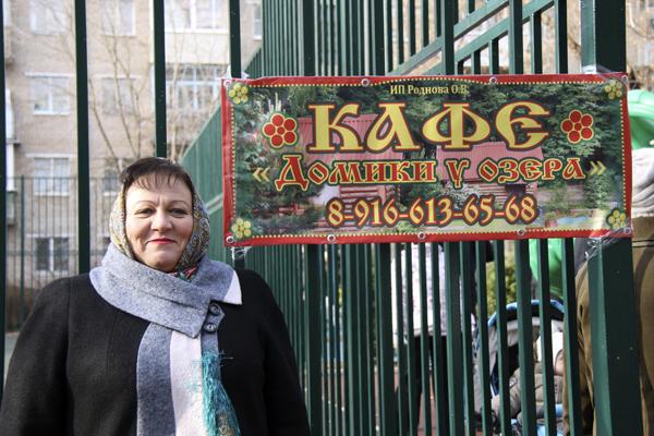 Ольга Роднова - День двора в Малаховке