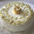 Торт именинный от @NoorySan