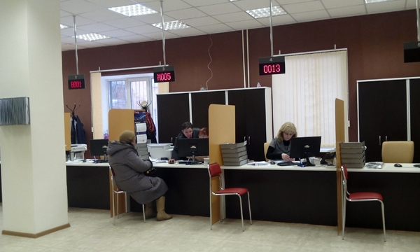 МФЦ Малаховка время работы
