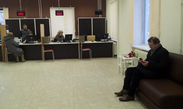 МФЦ Малаховка где находится