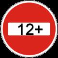 Возрастной-рейтинг-знак-кирпич-12+.png