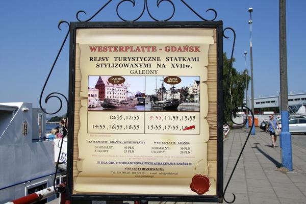 Расписание-кораблей-Гданьск-Вестерплатте.jpg