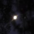 ночь, лунная ночь, луна и тучи, ночное небо, фото луны, тьма