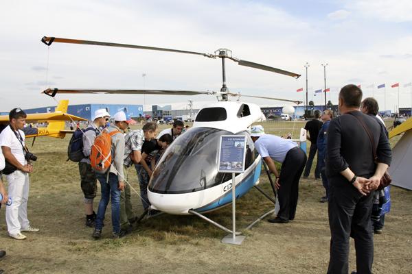 мини вертолет, вертолет мини, маленький вертолет, small helicopter
