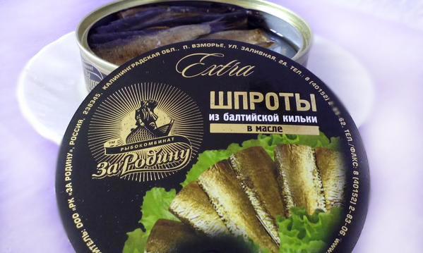 шпроты российские, российские шпроты, шпроты из калининграда, балтийские шпроты