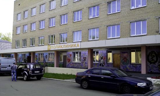 поликлиника на МЭЗе фото, малаховская поликлиника фото, поликлиника в Малаховке, поликлиника на МЭЗе, малаховская поликлиника, бесплатная медицина