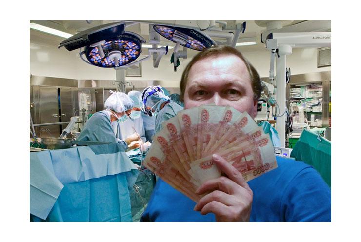 Медицина в России должна быть платной. Точка.