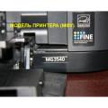 заправка картриджа принтера Canon MG 3540 описание, заправка Canon MG 3540 инструкция и фото, как заправить картридж Canon MG 3540 подробное описание ифото