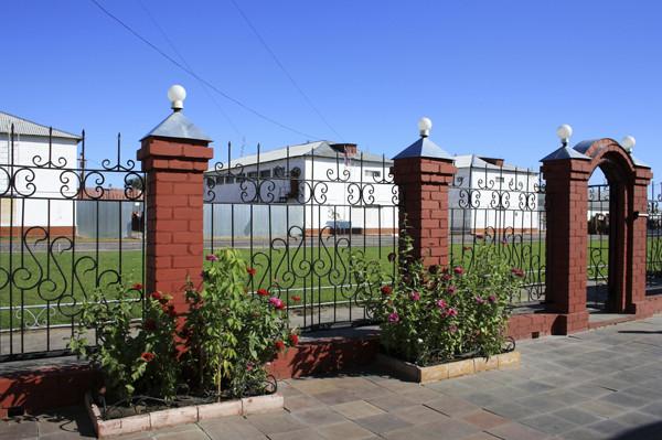 ИК-7 Ковров; ИК-7 пакино; 75 лет ИК-7; 70 лет ИК-7; юбилей ИК-7; книга про зону; книга про колонию; книга о тюрьмах; книга про тюрьмы; книга про тюрьму; книга о тюрьме; зона; тюрьма; тюрьмы россии; русская тюрьма; фото тюрьмы; тюрьма фото; фото зоны; картинки зона; картинки тюрьма; фото тюрем; зона фото; зона в пакино фото; зона ковров фото; ик 7 фото; ик 7; ик 7 ковров; ик 7 пакино; фото ик 7; ik 7; территория тюрьмы; территория зоны; территория тюрьмы фото; территория зоны фото; колония фото; фото колонии; территория колонии; территория колонии фото