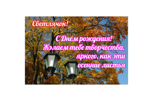 den-rogdenia-svety-01