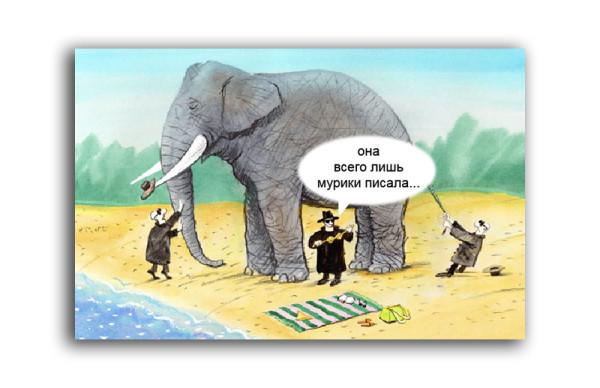 #мурики, муркин, смешные стихи, стихи из твиттера, что такое мурики, юмористические стихи, слон карикатура