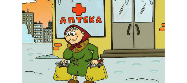аптека, бабушка с таблетками, тетенька с ириской, таблетки