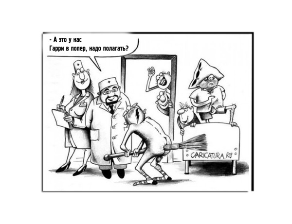 смешные запросы, дурацкие запросы, популярные запросы, картинки про врачей, врачи демотиваторы
