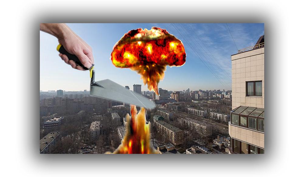 Мастерок и атомная бомба