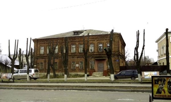старая школа, красная школа