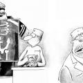 программа антиплагиат