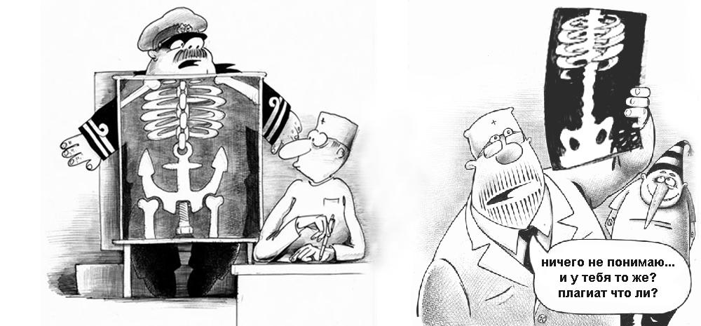 История про антиплагиат