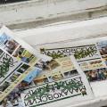 малаховский вестник ошибки