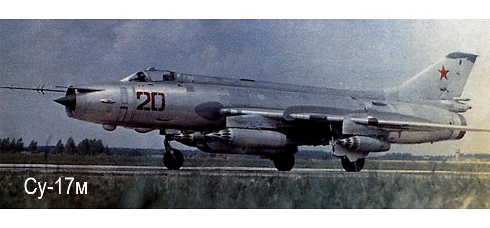 О'плот русской авиации