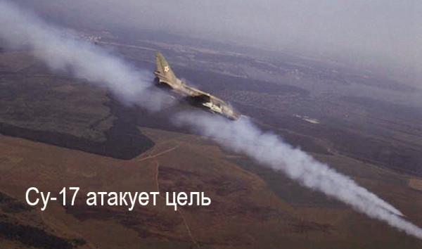 о'плот российской авиации