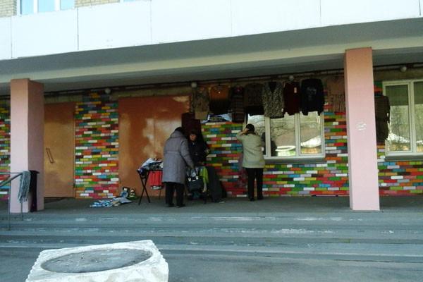 малаховская поликлиника мэз