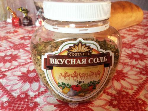 вкусная соль