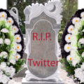 твиттер жив или мертв