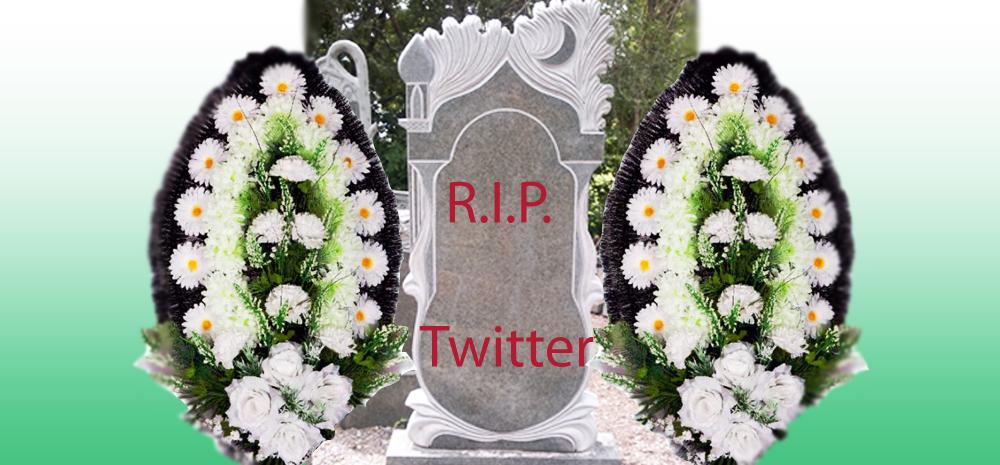 Твиттер жив или мертв?
