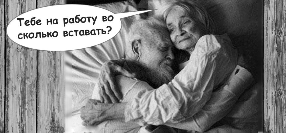 Статья для тех, кто доживет до пенсии