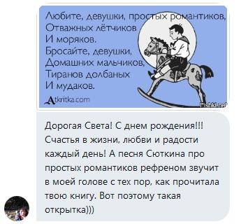 pozdravlenie_01