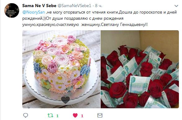 pozdravlenie_04