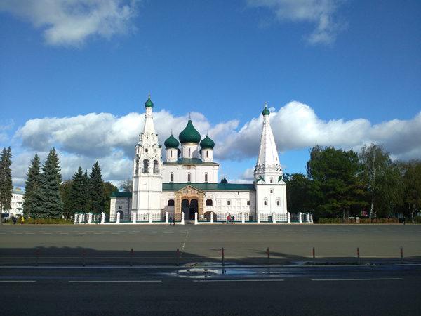 славный город ярославль