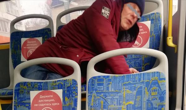 пьяный в автобусе